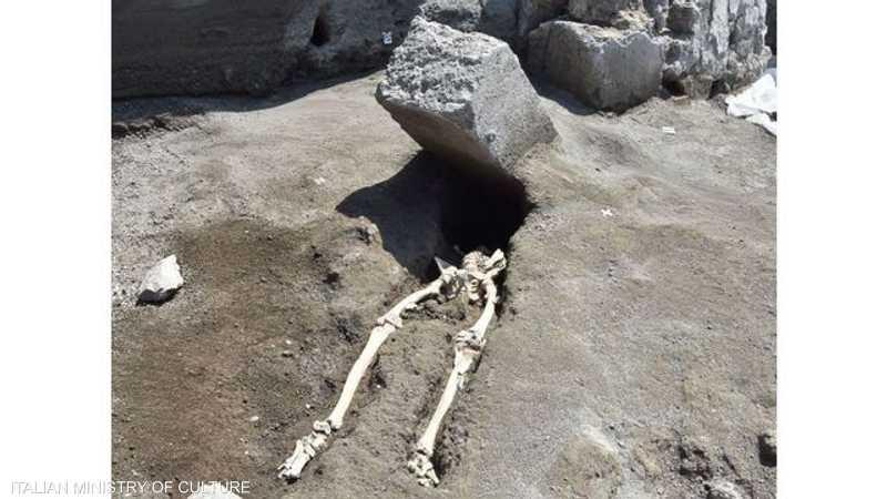 العثور على 5 هياكل آدمية كاملة تعود لعام 79 بعد الميلاد 1-1193930.jpg