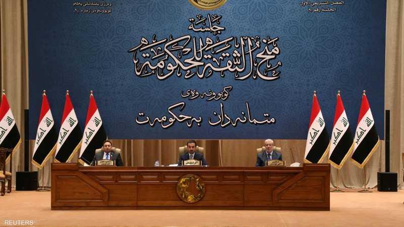 """البرلمان العراقي يمنح الثقة """"جزئيا"""" لحكومة عبد المهدي 1-1193941.JPG"""