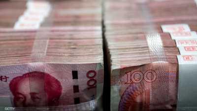 أكبر انخفاض لليوان الصيني منذ 10 أعوام