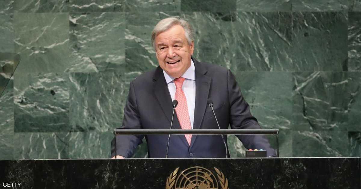 غوتيريش أراد بيع منزله لسد عجز الأمم المتحدة   أخبار سكاي نيوز عربية