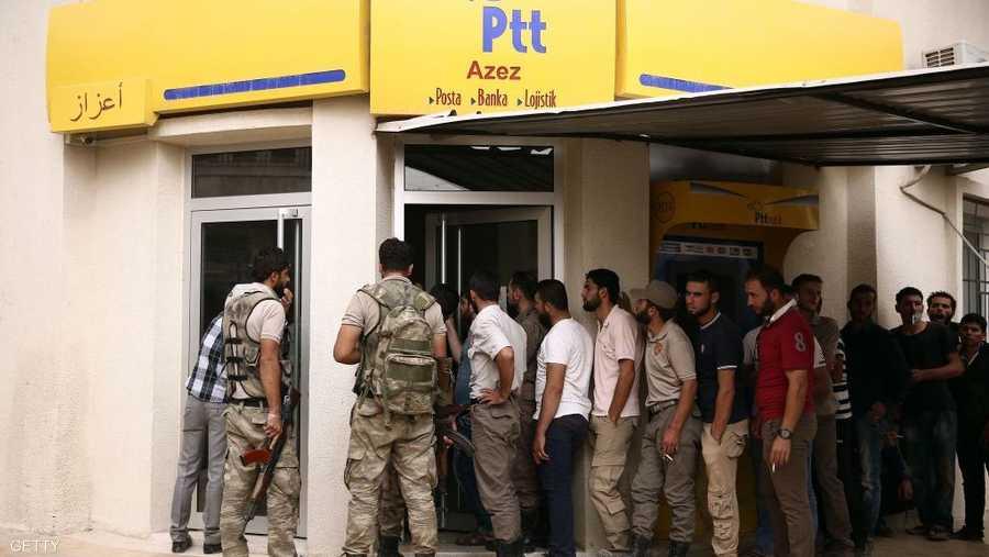 مكتب بريد تركي بمدينة أعزاز في حلب.