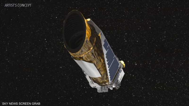 ناسا تخرج التلسكوب كيبلر من الخدمة بعد مهمة استغرقت 10 سنوات