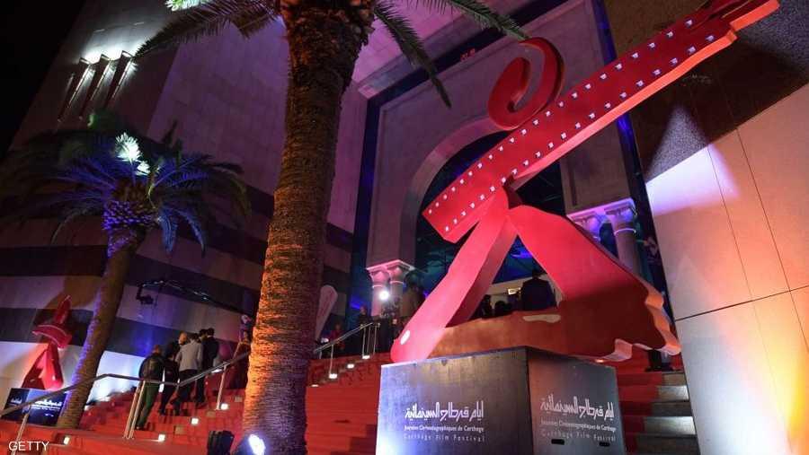 مهرجان قرطاج يحتفي بالسينما العراقية