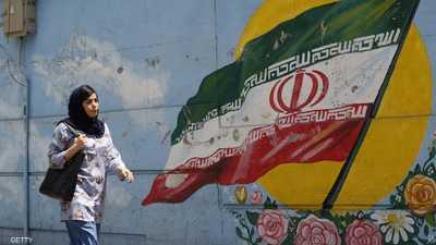 هل تعود إيران لحيلها القديمة للالتفاف على العقوبات الجديدة؟