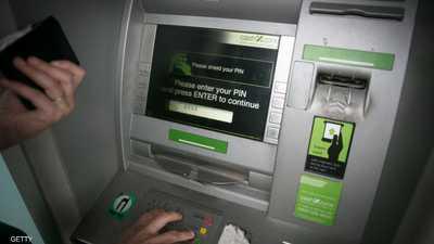 قراصنة يكتشفون حيلة لسرقة أموالك من الصرّاف الآلي