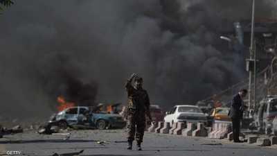 انفجار ضخم يهز العاصمة الأفغانية