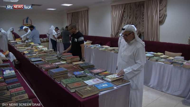 معرض للكتب القديمة والمستعملة في الكويت