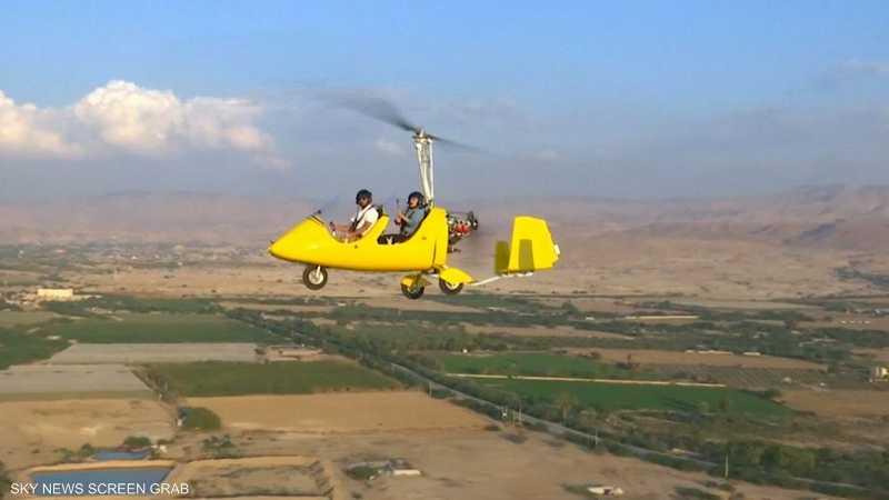 الجيركوبتر.. تجربة سياحية جديدة في الأردن