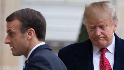 ماكرون: فرنسا ليست تابعة لأميركا.. وترامب يلعب