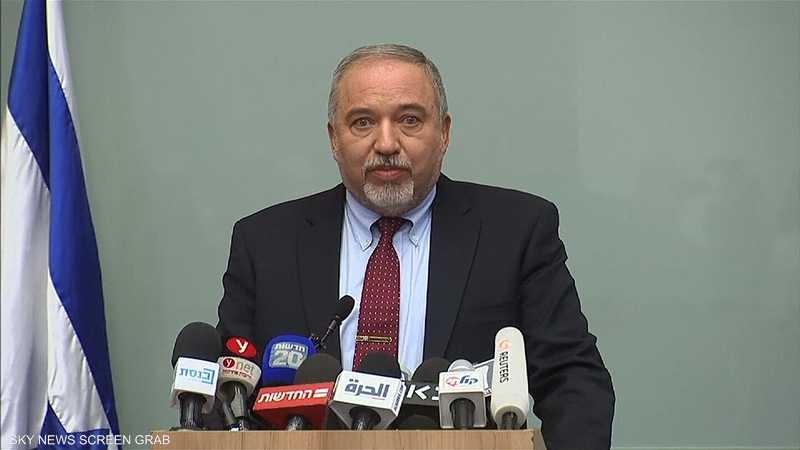 إسرائيل.. استقالة ليبرمان والمأزق الحكومي