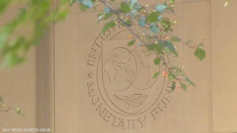 صندوق النقد: التضخم في إيران سيتجاوز 30%