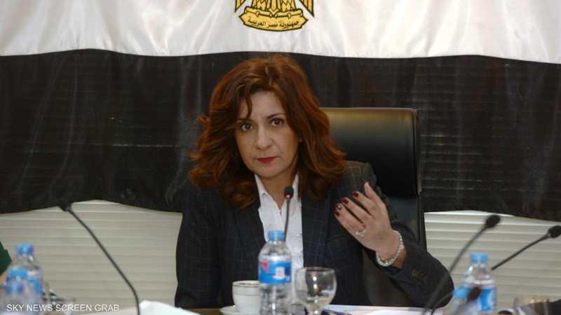 وزيرة الدولة لشؤون الهجرة نبيلة مكرم علقت على الحادثة