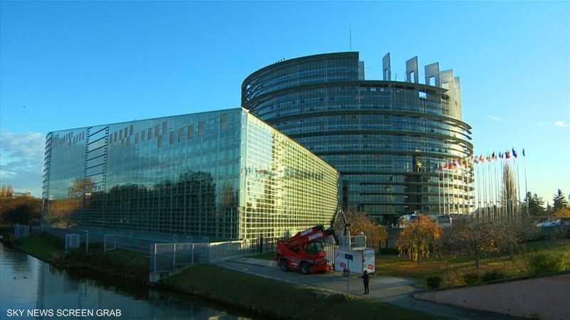 الشركات الأوروبية