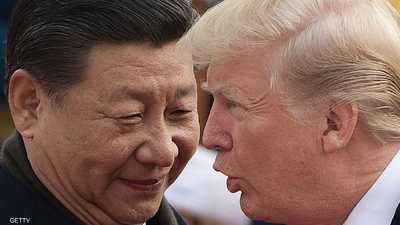 ترامب غير راض عن العروض الصينية لإنهاء الحرب التجارية
