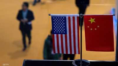 نائب ترامب يتوعد الصين بمزيد من