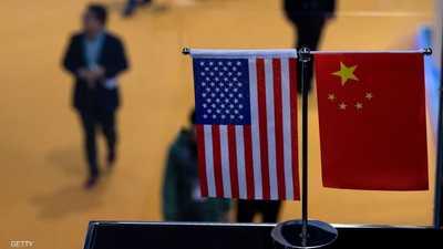 الصين ترد على أميركا.. من يتعاون معنا لن يسقط في