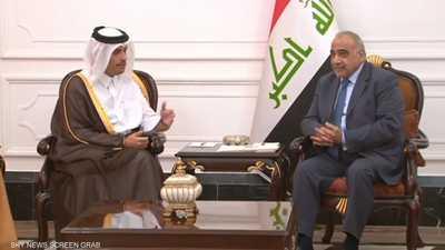 قوى عراقية ترفض مقترح قطر