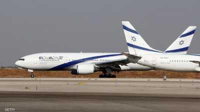 اختطاف ركاب طائرة إسرائيلية.. رحلة مرعبة من نيويورك