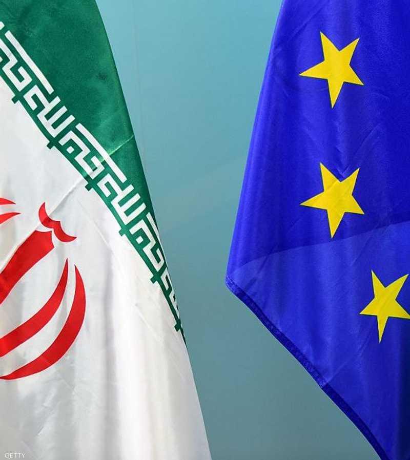 إيران تنفذ حملة اغتيالات في الاتحاد الأوروبي