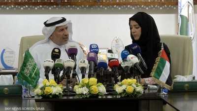 مبادرة سعودية إماراتية بـ 500 مليون دولار لدعم الشعب اليمني
