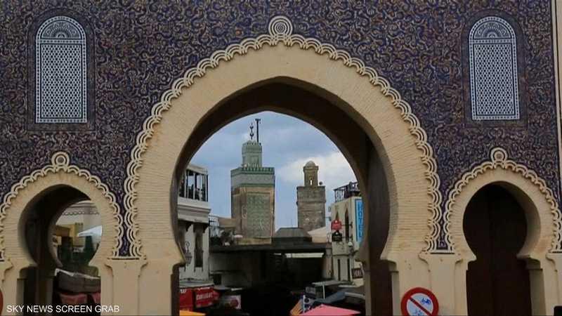 مدينة فاس