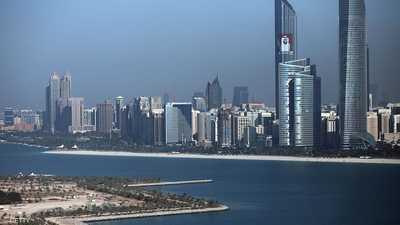 الإمارات.. أول بنك رقمي يعلن أعضاء لجنته التأسيسية