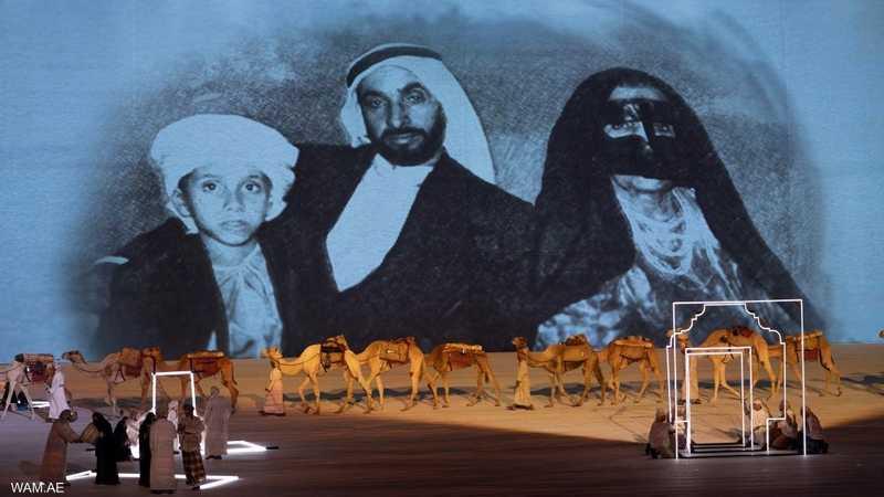 تضمن الاحتفال عرض مجموعة نادرة من الصور للشيخ زايد