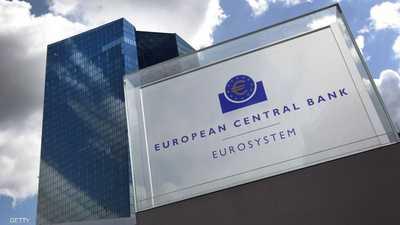 أسهم أوروبا تهبط لأدنى مستوى في شهرين