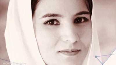 تعيين أول امرأة أفغانية في منصب أمني بارز