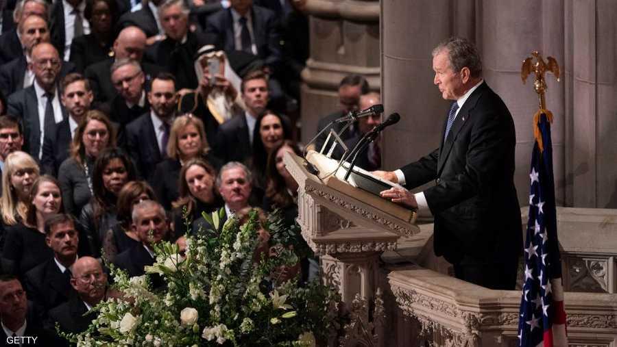 بوش الابن ألقى خطاب التأبين وأجهش بالبكاء