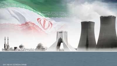 """تقرير لوكالة الطاقة الذرية يحذر من """"مماطلة إيران"""""""