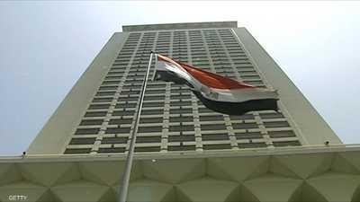 مصر تدين استهداف ميناء الشقيق بالسعودية