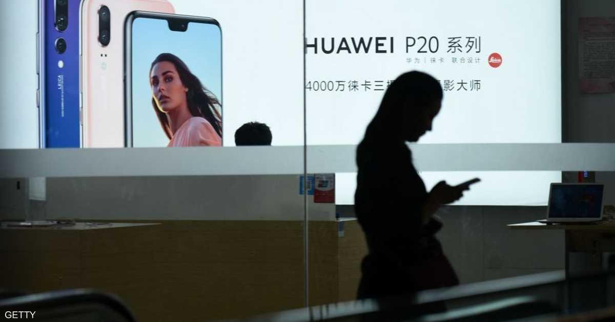 """Los documentos revelan cómo Washington firmó al director financiero de """"Huawei"""""""