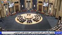 إيران والإرهاب أكبر التحديات التي تواجه الأمن الخليجي