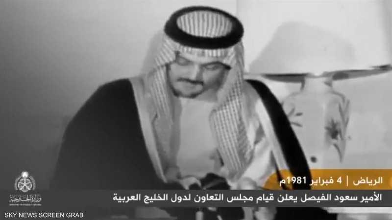 فيديو تاريخي لسعود الفيصل