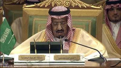 الملك سلمان يفتتح القمة الخليجية بالرياض