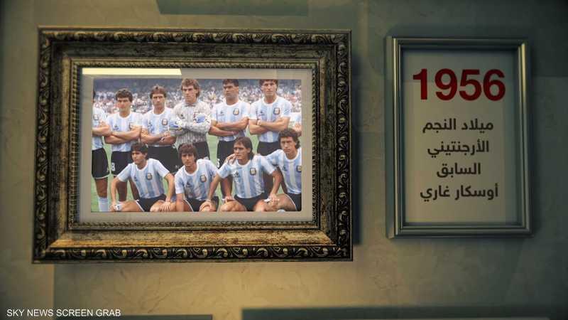 الذاكرة الرياضية.. 9 ديسمبر