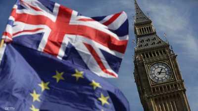 حكم قضائي: بإمكان بريطانيا العودة للاتحاد الأوروبي دون شروط