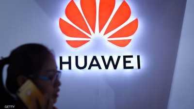 """لماذا يستهدف الغرب شركة """"هواوي"""" الصينية؟"""