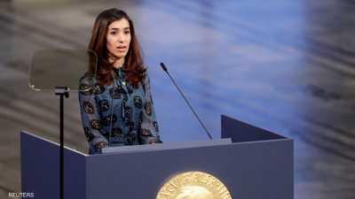 """""""إيزيدية نوبل"""" تطالب بحماية دولية لأبناء طائفتها"""