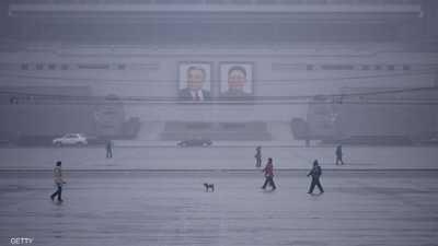 عقوبات أميركية على مسؤولين في بيونغ يانغ