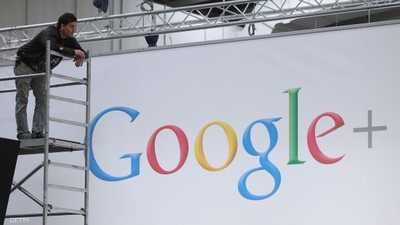 تسريبات مليونية تجبر غوغل على اتخاذ