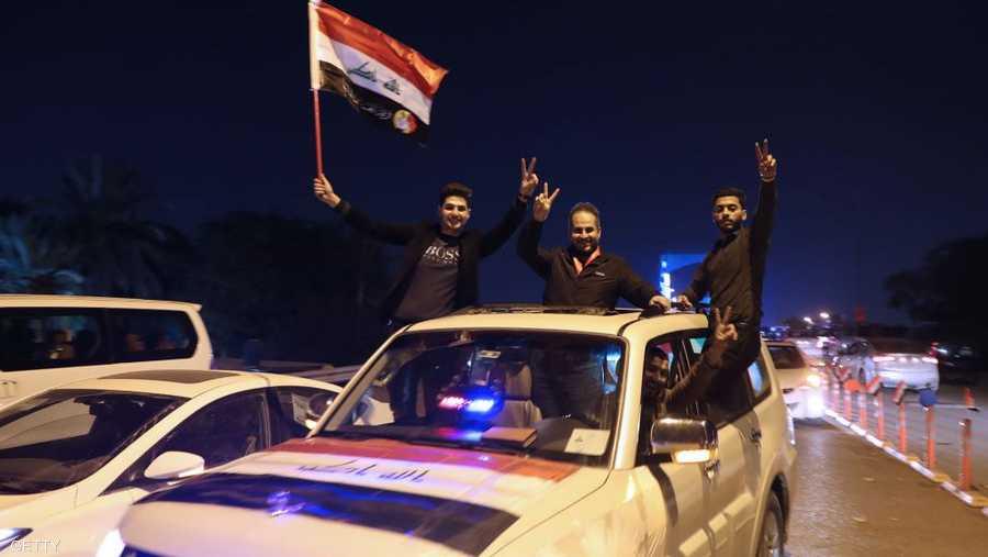 توافد العراقيون إلى المنطقة الحصينة وسط بغداد فرحين