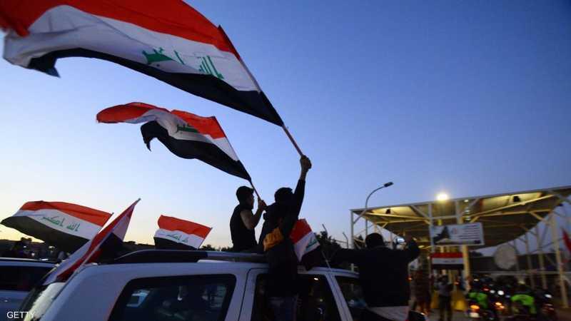 بات بوسع العراقيين التجول بحرية داخل هذه المنطقة