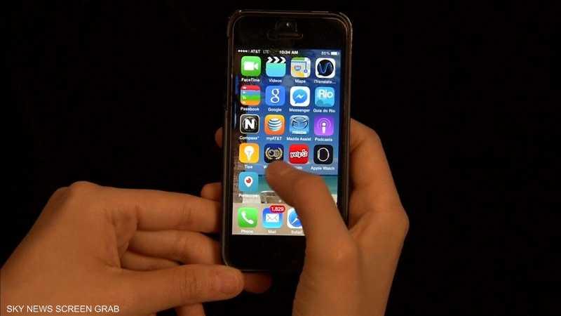 تطبيقات الهواتف تكشف تحركات مستخدميها