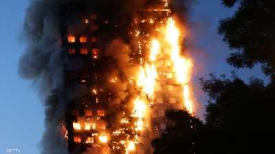 """""""سيجارة طائرة"""" وراء حريق غرينفيل الذي قتل 72 شخصا"""