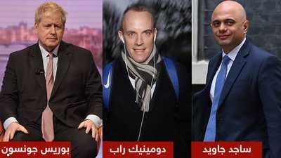 أبرز المرشحين لخلافة رئيسة وزراء بريطانيا