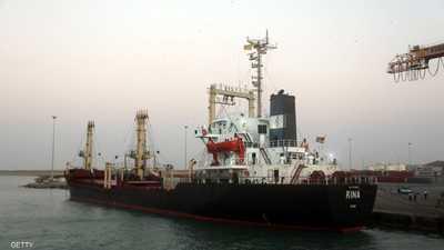 التحالف العربي يصدر تصاريح لدخول السفن.. والحوثيون يعطلون
