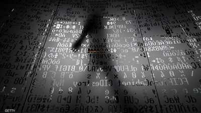 """قرصنة """"بيانات شخصية حساسة"""" على موقع للخارجية الفرنسية"""
