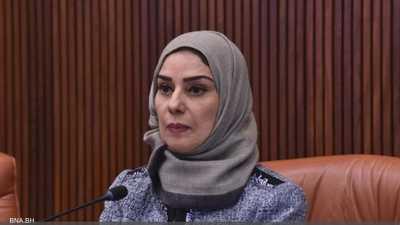 انتخاب أول سيدة لرئاسة البرلمان البحريني